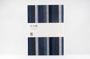 百人帳  SH103
