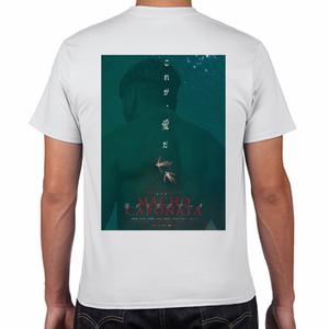 【劇場物販あり】『強がりカポナータ』Tシャツ(A)ホワイト