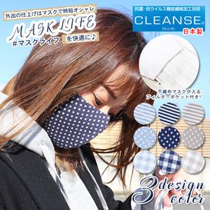 不織布マスクも入るポケット付き!抗菌・抗ウイルス 最強クレンゼ素材を使用 日本製 繰り返し洗える 超快適 デザイン カラー マスク 大きめ 小さめ サイズ 子供 メンズ 個包装 クラボウ M / Lサイズ 3カラー 3デザイン