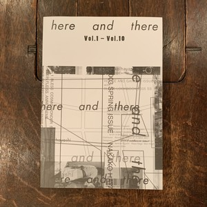 here and there vol.1-vol.10 / 林央子