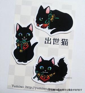 【Yumino】L-9 ステッカーL出世猫