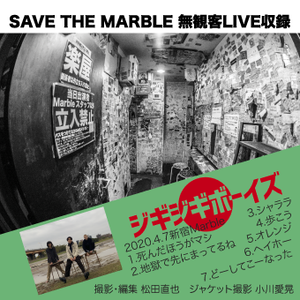 ①【5/24~6/23試聴可】 ジギジギボーイズ&Hys SAVE THE MARBLE無観客LIVE収録