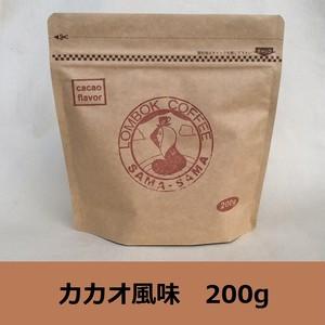 ロンボク・コーヒー カカオ風味 200g