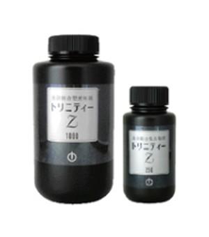 【ウイルス対策】 トリニティーZ