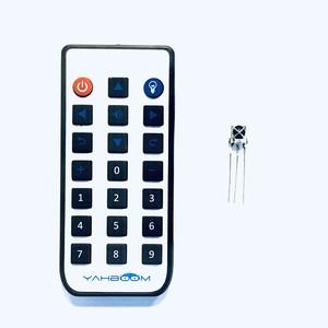 micro:bit ラジコン専用リモコン+赤外線受信LED付き
