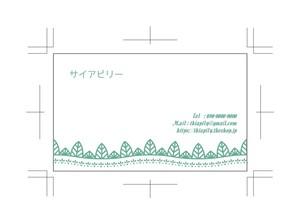 デザイン名刺・ショップカード 276