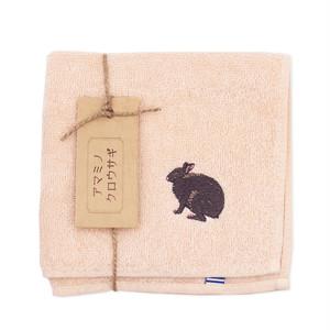 アマミノクロウサギ刺繍のタオルハンカチ 今治タオル