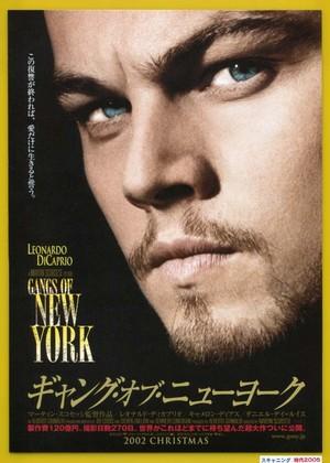ギャング・オブ・ニューヨーク(1)