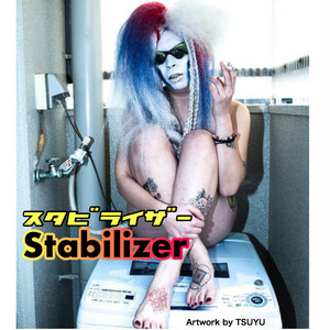 Kackey@dabigtree music『スタビライザー -Stabilizer-』 | music data mp4