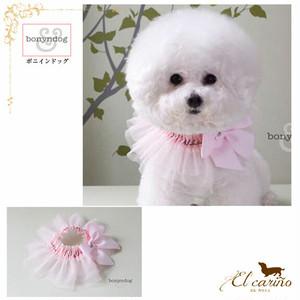 7。Bonyndog【正規輸入】犬 服 チョーカー ピンク レース 春 夏 秋 冬