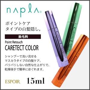 ナプラ ケアテクト ポイントリタッチ 15ml