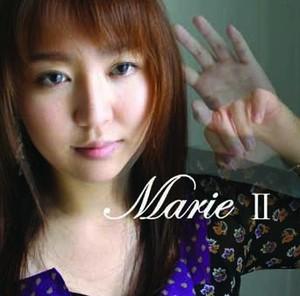 ■在庫確認中■ Marie II (マリエ ツー)【2枚目のアルバム 2004.08.25 】