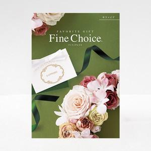 カタログギフト Fine Choice サファイア