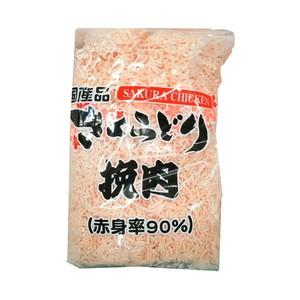 コストコ さくらどり 国産鶏 ひき肉 赤身率90% 2kg | Costco Sakura Chicken Ground 2kg