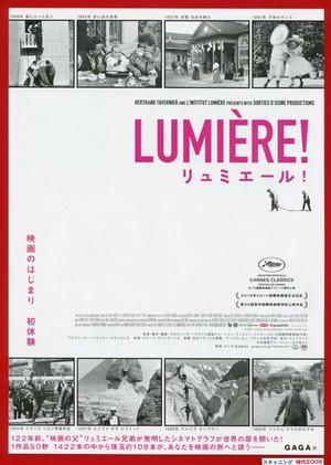 LUMIERE! リュミエール!