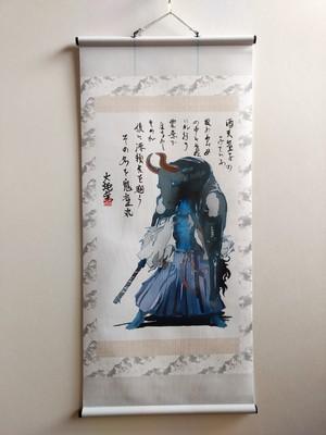 妖怪89・鬼童ver2(京都)