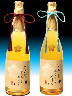 2本セット 新酒【限定450本】ときシードル(光秀連歌通説版) 化粧箱無