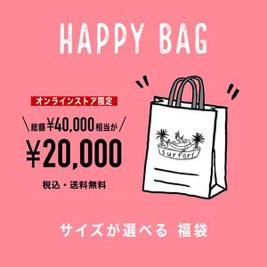 【予約開始】\サイズが選べる福袋/ 2019 HAPPY BAG【総額4万円相当】