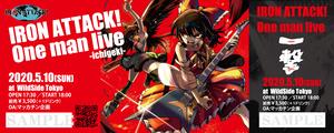 ワンマンライブチケット◆IRON ATTACK! 2020/05/10※延期(東京・新宿ワイルドサイド東京)