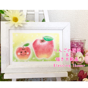 りんごの型紙&型紙の使い方アクセス権