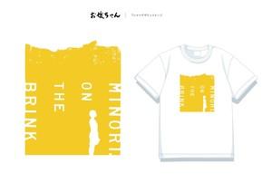 映画「お嬢ちゃん」Tシャツ