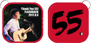 Thank You 55! FLASHBACK