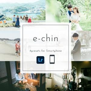e-chin presets【スマホ用】