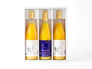 【詰め合わせ】きわみジュースと高級柑橘・せとかジュース(きわみ2本・せとか1本)