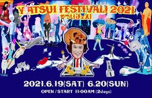 【6/19 YATSUI FESTIVAL! 2021 @duo MUSIC EXCHANGE チェキ】 条件ノベルティ付き(メンバー指定可能)【BA153】
