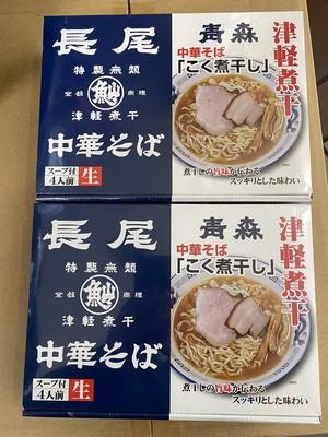 お土産箱ラーメン2箱セット 2160円が2000円 冷凍商品同梱不可