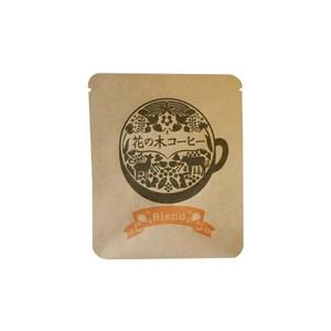 【ブレンド】花の木コーヒー(ドリップコーヒー)