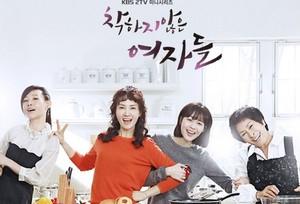 ☆韓国ドラマ☆《優しくない女たち》Blu-ray版 全24話 送料無料!