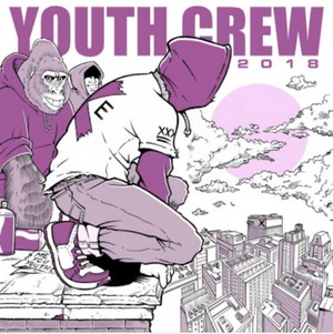 Youth Crew 2018 Compilation 7'