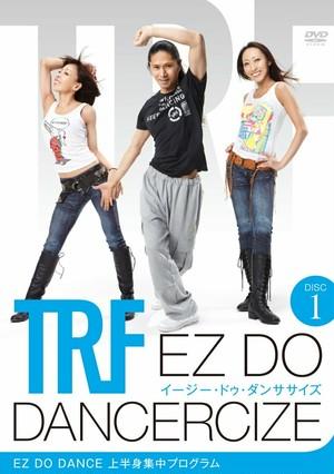 TRF イージー・ドゥ・ダンササイズ DISC1 上半身集中プログラム EZ DO DANCERCIZE [中古]