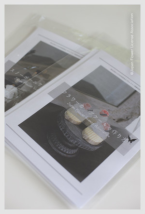 [通信教育][1回完結型]フラワーフェイクカップケーキレッスン