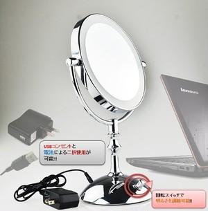 鏡 卓上用 化粧鏡 拡大鏡 LEDライト付 スタンド式 両面鏡