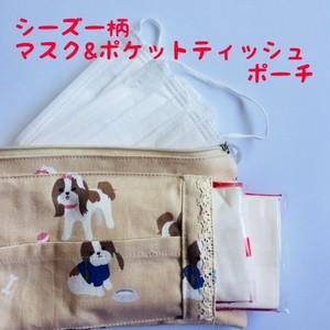 V様専用 シーズー柄マスクポケットティシュポーチ&トートバッグ