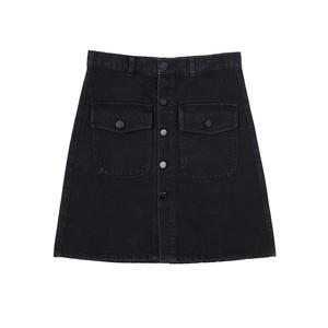 台形ポケットスカート