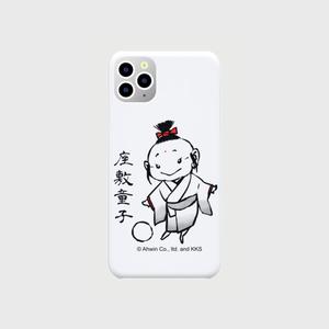 あやかし図録:座敷童子 オリジナル スマホケース(iPhone 11 Pro Max:ホワイト)