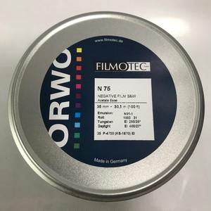 ORWO (オルヴォー) フィルム N75 ISO320 長巻
