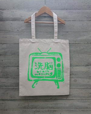 洗脳TV~brain washing TOTE BAG col.natural