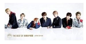 【BTS】THE BEST OF 防弾少年団 JAPAN EDITION