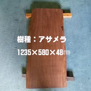 天板【アサメラ】A-L006