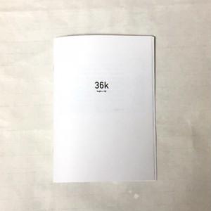 ' 36k '  月刊ヨシ!  #4