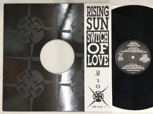 RISING SUN / SWITCH OF LOVE
