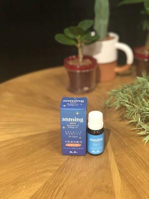 anming plus ルームフレグランスオイル10㎖ 柑橘の香り