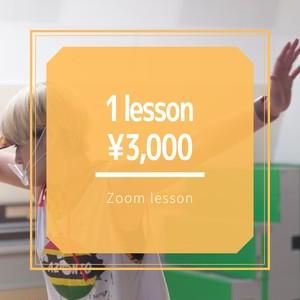 FATIMATA Dance Class Zoom 1lesson(1レッスン)