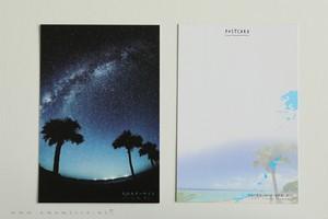 奄美ポストカード「大浜スターナイト」