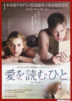 愛を読むひと(2)