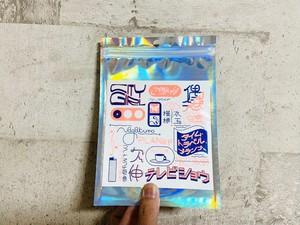 Nagakumo / PLAN ep